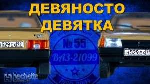 16b8530f9fc934fbe4016f0783d033d9